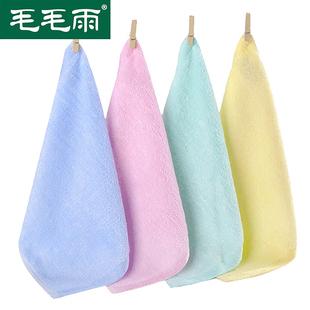 儿童毛巾竹纤维小方巾洗脸家用纯棉柔软吸水不掉毛幼儿园宝宝面巾