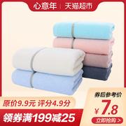 京京面巾纯棉淡雅棉柔毛巾1条 强效吸水洗脸毛巾