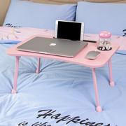 床上书桌折叠桌大学生宿舍笔记本电脑桌寝室多功能懒人小桌子简约