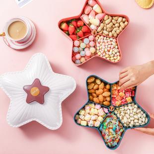 创意分格带盖收纳盒糖果盘家用客厅现代坚果水果零食瓜子干果盘子