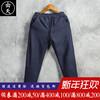 中国风男裤子秋冬季长裤加绒加厚棉麻裤男士亚麻裤宽松小脚裤