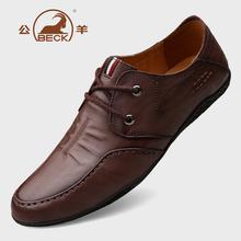 公羊男鞋夏季2019男士皮鞋英伦风真皮夏季透气皮鞋男棕色