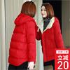 棉服女短款2018冬装本命年红色女装棉衣时尚收腰连帽羽绒外套