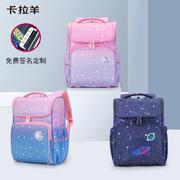 卡拉羊小学生书包男女儿童1-3年级韩版防水减负轻便双肩背包