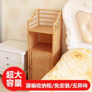 藤编收纳柜开门玩具床头柜实木卡其卧室书房架子书厨储物柜子