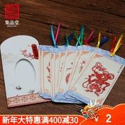 中国风特色手工艺纪念出国小商务送老外脸谱12生肖剪纸书签画