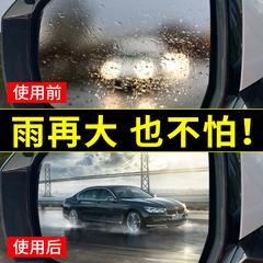 后视镜防雨贴膜纳米全屏汽车反光倒车镜抖音高清防水防雾侧窗通用