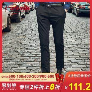 才子男装2018秋季青年上班裤子男冬商务长裤直筒裤男