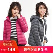 高梵轻薄羽绒服女短款2018秋冬显瘦时尚反季薄款外套