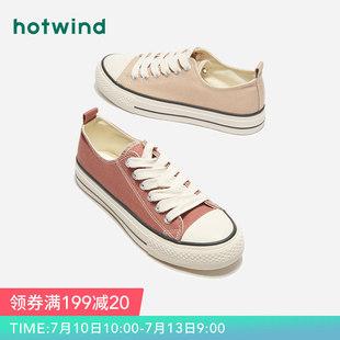 热风2019年春季潮流时尚女士鞋系带低帮帆布鞋H14W9148