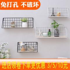 免打孔厨房墙上置物架创意收纳墙壁铁艺隔板卫生间装饰壁挂搁板架