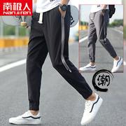 夏季男士裤男束脚男裤裤子潮流大码运动裤