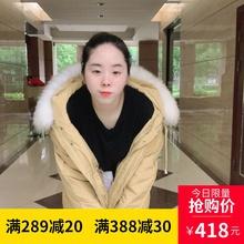 2019羽绒服女中长款显瘦大毛领冬装外套时尚小个子潮
