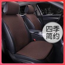 汽车坐垫四季通用夏季凉垫半包单片单靠背座椅座套小蛮腰座垫亚麻
