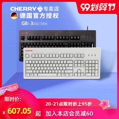 德国Cherry樱桃G80办公3000游戏3494机械键盘电竞黑轴茶轴青轴红轴程序员打字码字104键