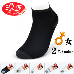 077866 langsha women socks surf lifesavers removed in combed cotton cotton socks surf lifesavers removed no plinth 60g