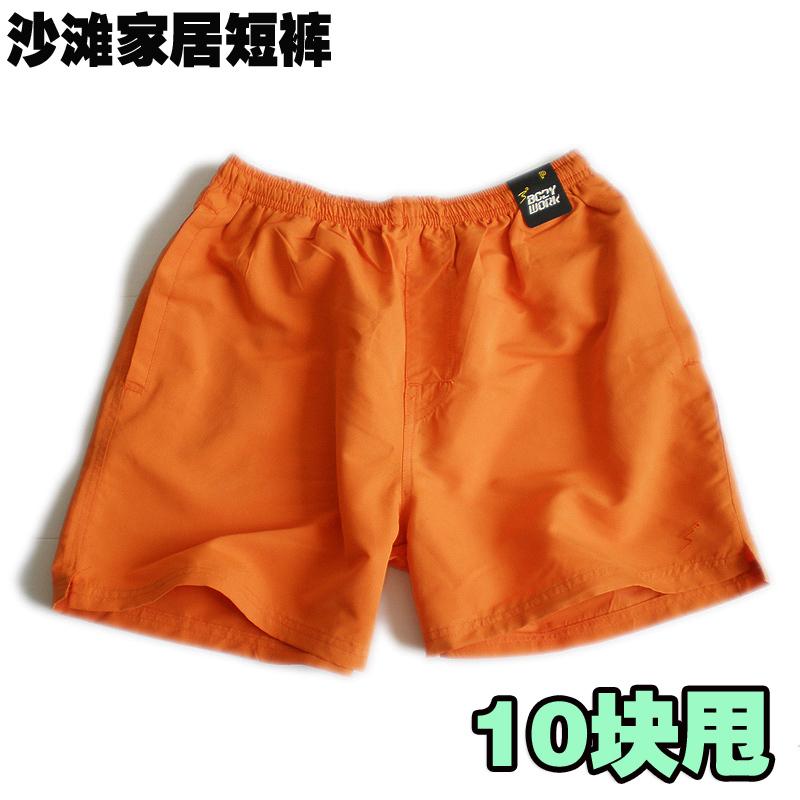 Повседневные брюки 123 Прямой Хлопок без добавок Лето