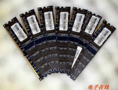 联想拆机Ramaxel 记忆科技 PC3200 DDR400 512M 单双面 随机