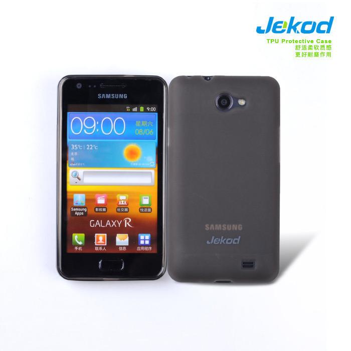 Чехлы, Накладки для телефонов, КПК Jekod I9103 Galaxy I9103 Простой стиль Матовая нескользящей прозрачный белый -3 части, Матовая нескользящей прозрачный серый -3 части