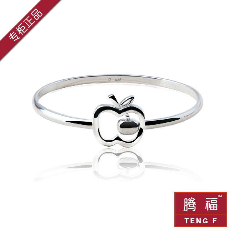 腾福珠宝结婚季 正品 18K白金 苹果戒指 时尚潮流 首饰 apple 指环 情侣