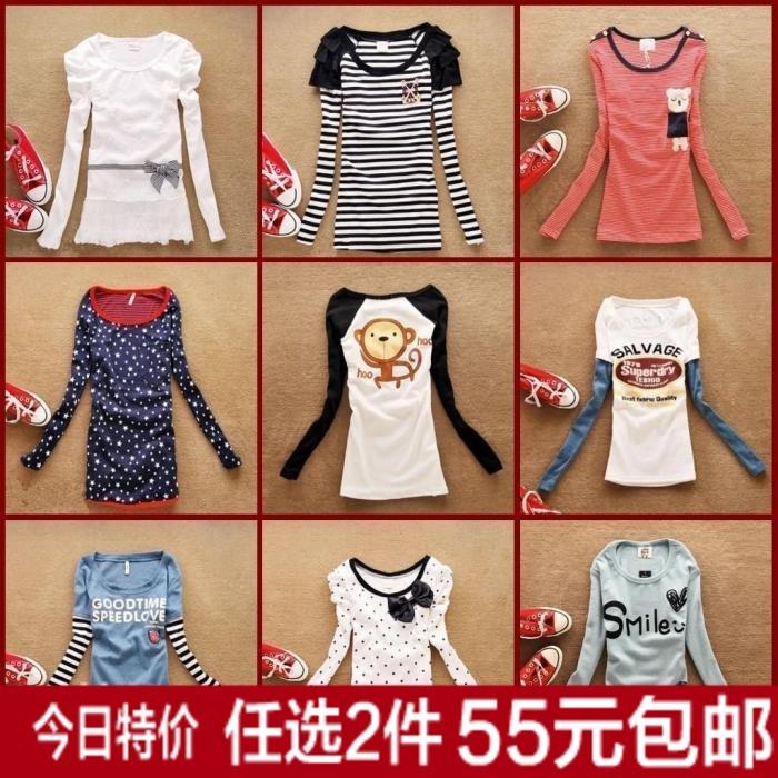 春装新款 女装 卡通淑女条纹蕾丝修身纯棉长袖T恤打底衫 实拍6666