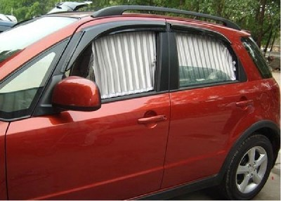 Wing Mai Nissan Tiida special car curtain four side windows + tail block car sunshade curtain rail-mounted vehicles