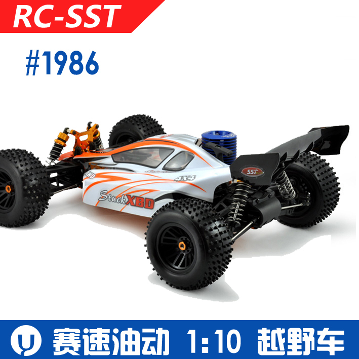 One-tenth Nitro car fuel cars Nitro model car Taiwan 20-level GO engine off-road 1986