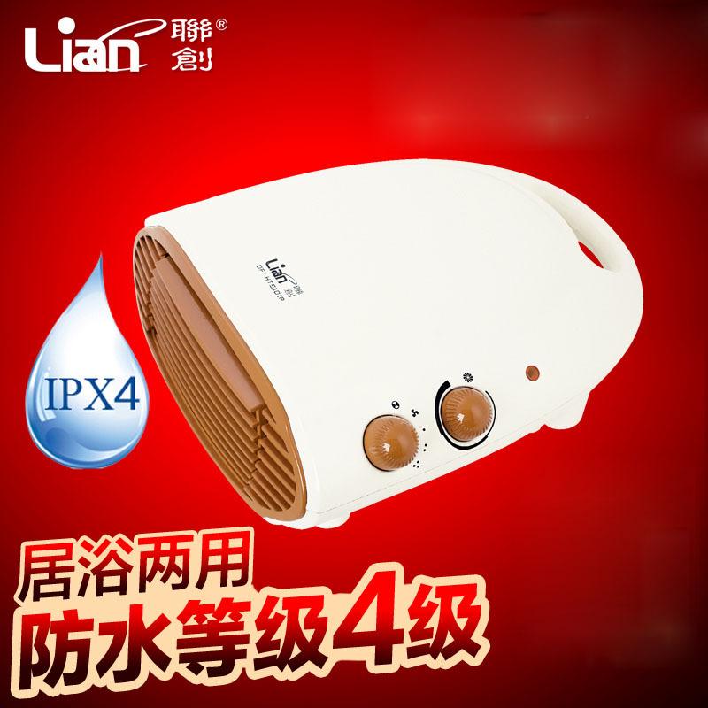 Обогреватель Lianchuang  DF-HT5101P