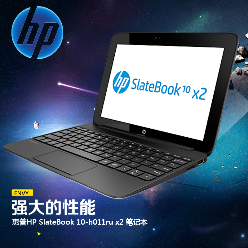 Планшет Hewlett/Packard  HP Slatebook 10-h011RU
