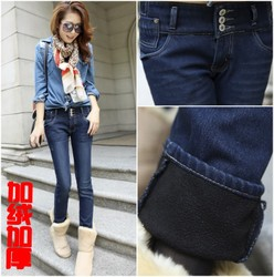 Heavy size slim jeans, pencil pants trousers