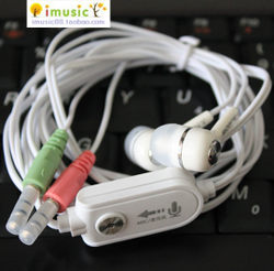 线太长,插电脑主机上用的,耳麦很清楚__2米3米立体声效入耳式台式机笔记本电脑耳机耳麦 五颜色可选