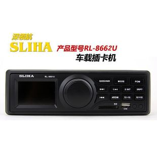 Deep navigation  card car radio MP3U in your car truck special 24V 5
