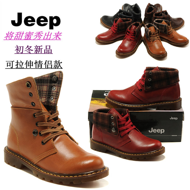pin jeep boots for image search results on