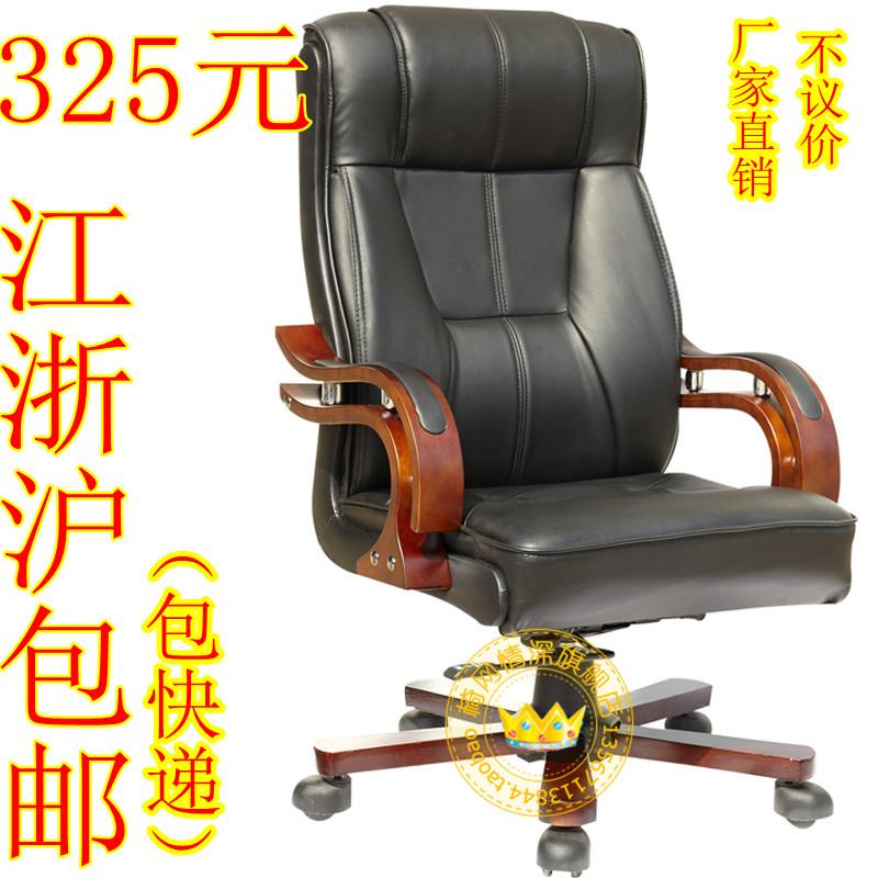 Кресло для персонала Офис Кресло вращающееся кресло босс стулья Средний назад кресло, персонала стул компьютера стул действительно прочный деревянный моды электронной почты