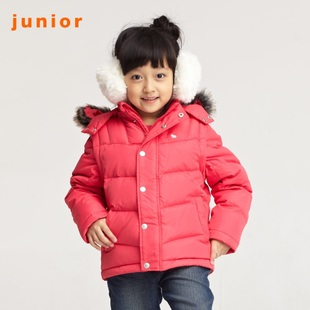 2012 new Giordano jacket living calf even  hood down jacket with detachable sleeves 03071542