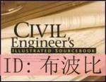 катушка для ниток  78/2 Civil Engineering Books Collection( Part 1)