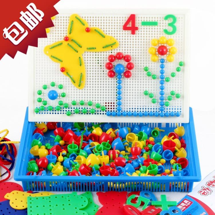 包邮正品科博 蘑菇钉 插板玩具384件 儿童玩具益智3-7 蘑菇丁拼图