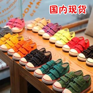 2014春韩国童鞋Ezshoes 男童女儿童魔术贴帆布鞋单鞋潮鞋