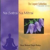 Музыка для йоги Yoga teaching materials  Kundalini 03 Na Satrai Na Mitrai CD