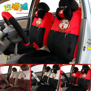 Genuine CICI car seat cover thick super soft beibei fleece 18-piece universal love to shout