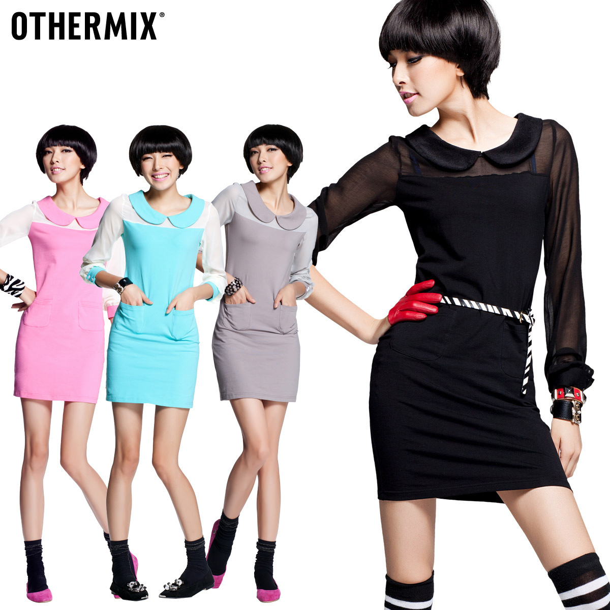 Женское платье Othermix 12mb053039f/1 12MB053039F Осень 2012 Разные