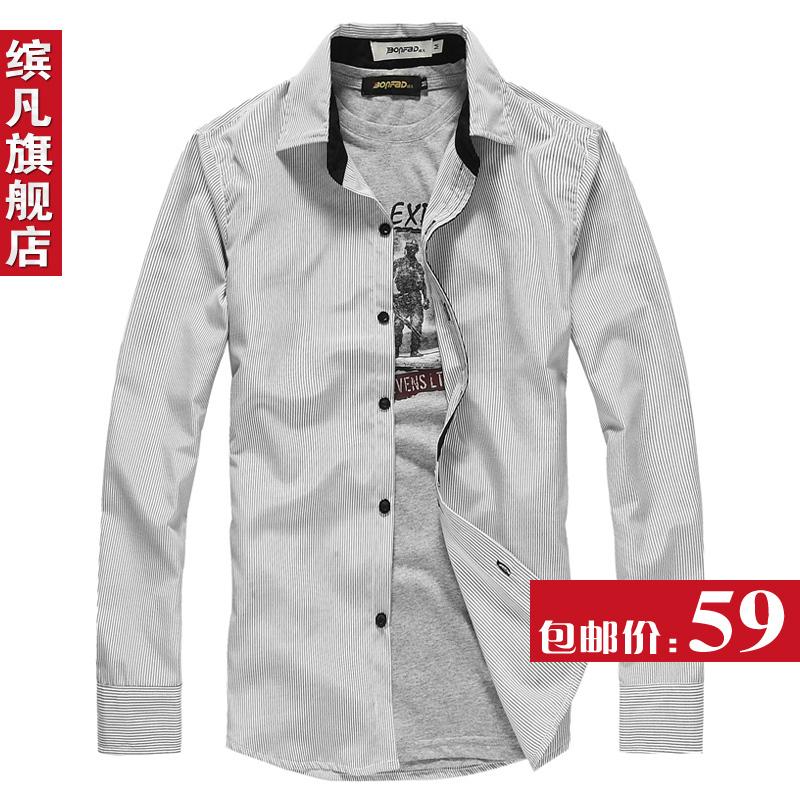 Рубашка мужская Bean where bfl52 2012 Ткань с цветными полосками Квадратный воротник Длинные рукава ( рукава > 57см )