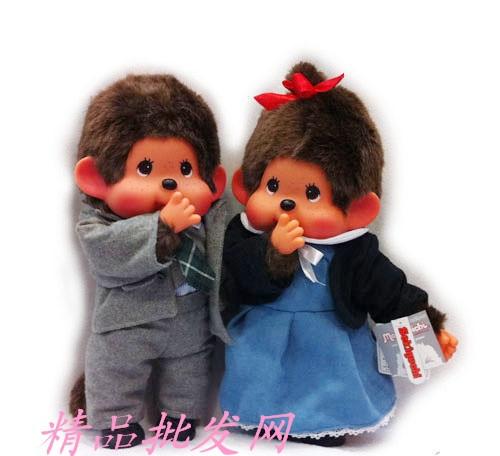 包邮蒙奇奇中号35正版西装冬裙公仔压床娃娃生日情侣结婚圣诞礼物