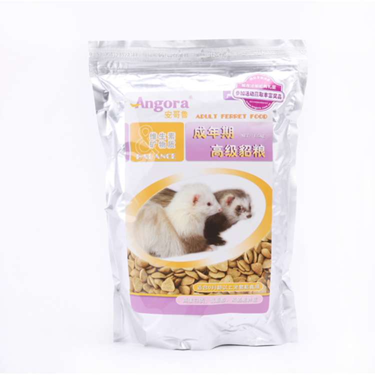 An Gelu adult ferret Pet Ferret food snacks high in protein high grain feed food 1.5kg