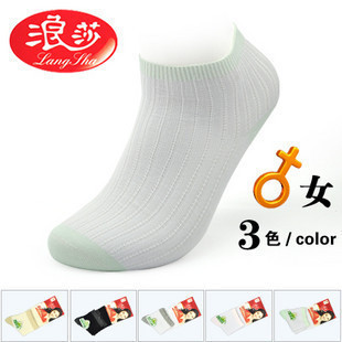 077886 langsha ladies cotton fashion combed cotton Nano anti-bacterial mesh women's socks 30g
