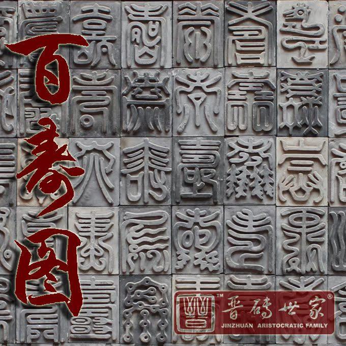 Облицовачный камень Shanxi brick family