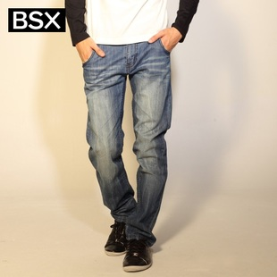 2012 new stock recommendation Giordano BSX cylindrical wave of retro men's pants personalities folds cattle 04111530