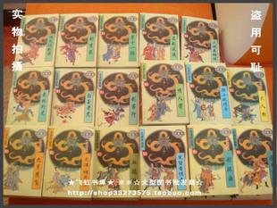【五钻信誉】古龙作品集全集★珠海版/普★32开★59本★内有照片