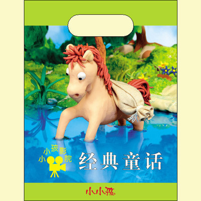 Genuine Jilin Fine Arts series of small children theater classic fairy tale book book 10