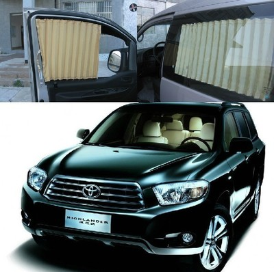 Mai wing dedicated Toyota Highlander car curtain side windows + tail block car sunshade curtain rail-mounted vehicles